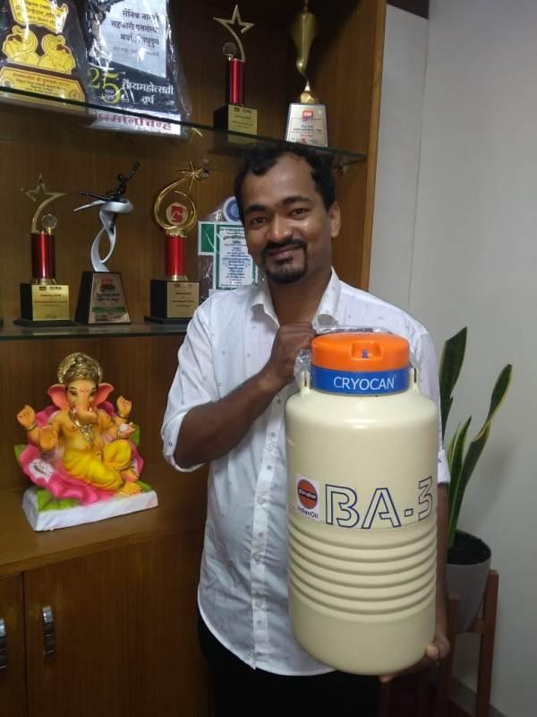 Bhagirath - 1 _1&nb